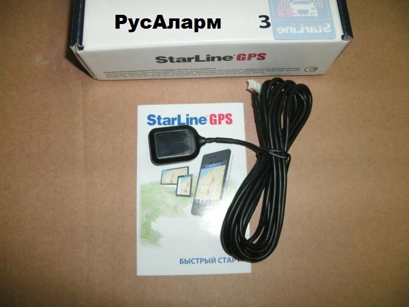 Starline Gps Антенна Инструкция По Установке - фото 2