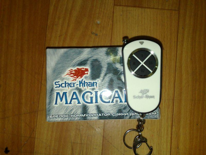 Sher-Khan Magicar 3 доп.