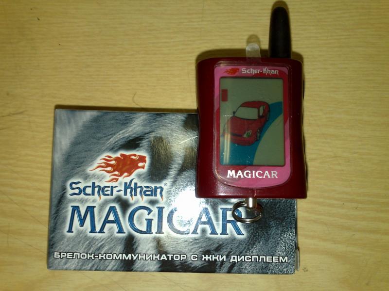 ЖК брелок Sher-Khan Magicar B