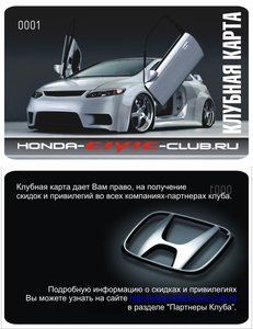 Honda-Civic-Club