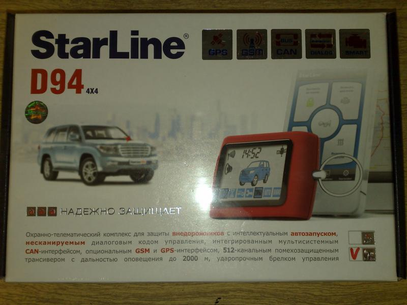 StarLine D94т can GSM/GPS