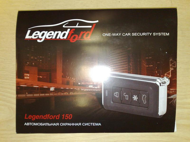 LegendFord 150