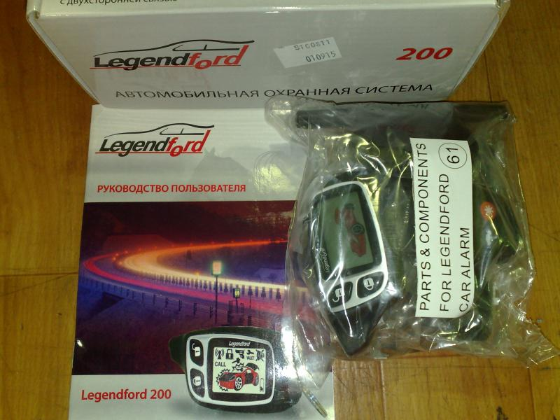 Legendford 200 - система