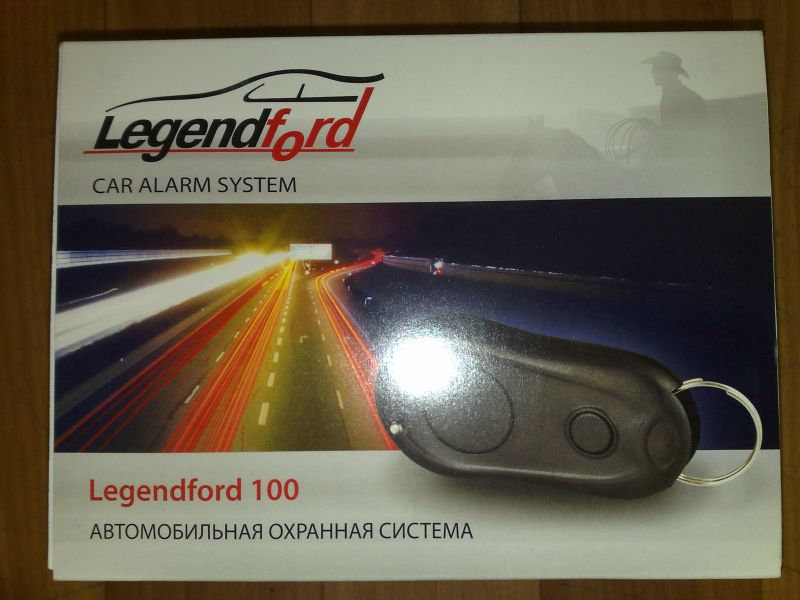Legendford-100