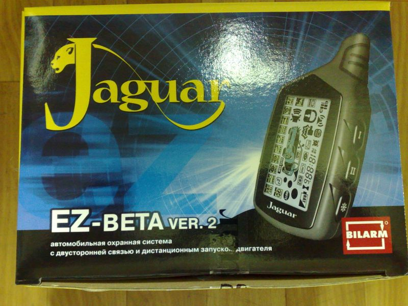 Jaguar EZ-beta