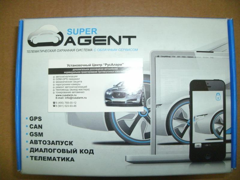 Super Agent 2 инструкция - фото 10