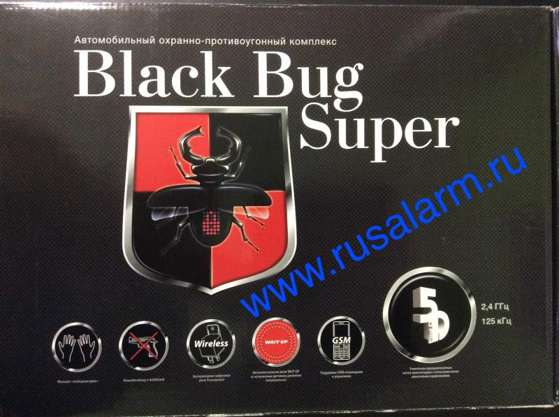 Black Bug Super BT-85-5D