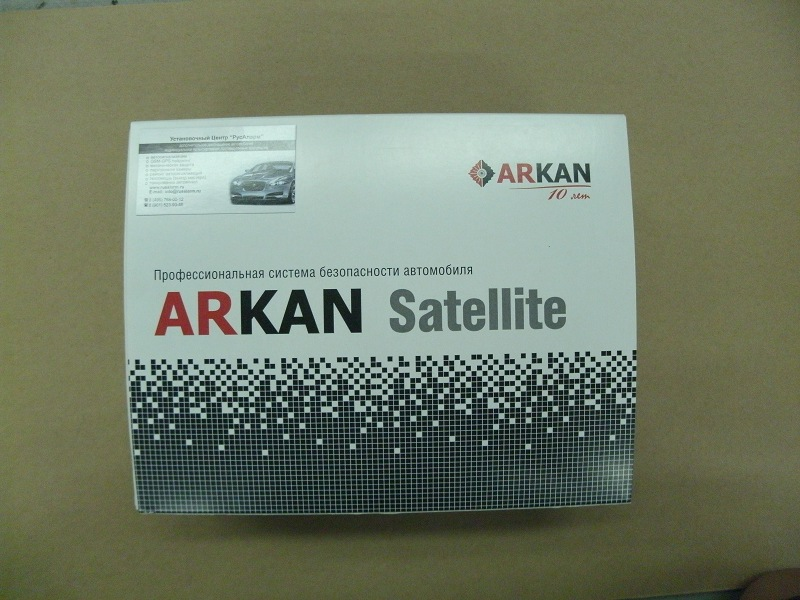 Arkan Satellite